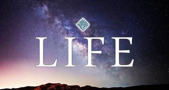 LIFE 2018 – TOWARDS AN ISLAMIC ETHOS